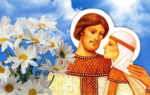 Всероссийский День семьи, любви и верности!